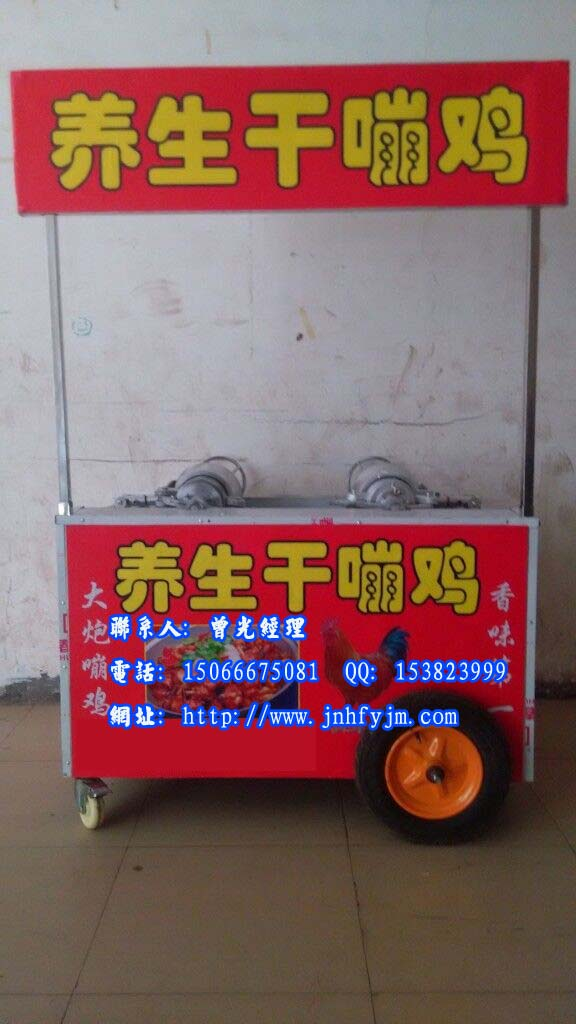 干嘣鸡优德88手机中文版登录