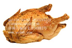 童子鸡优德88手机中文版登录