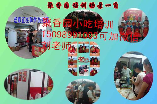 猪头肉优德88手机中文版登录