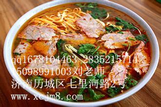 淮南牛肉汤优德88手机中文版登录