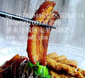 把子肉优德88手机中文版登录