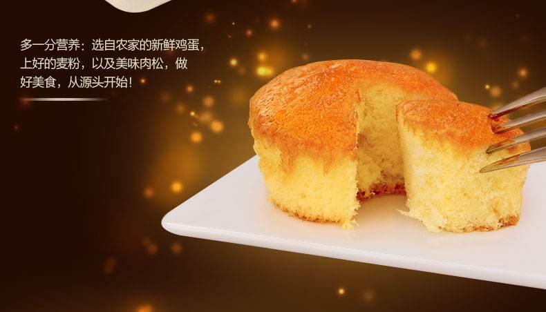 拔丝蛋糕优德88手机中文版登录
