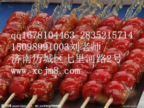 糖葫芦优德88手机中文版登录