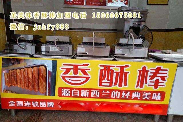 牛奶香酥棒优德88手机中文版登录