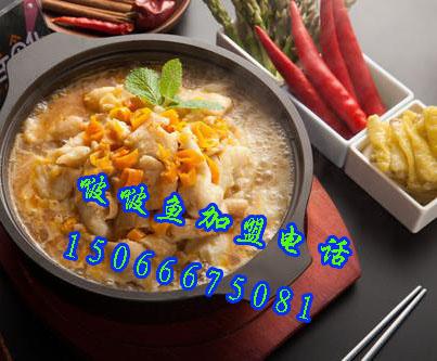 啵啵鱼优德88手机中文版登录
